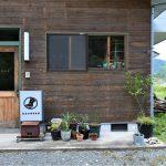 山口市 森重生活用品店 | WORK SHOP 暮らし-kurashi- より   ご参加予定だったみなさまへ Part4