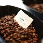 山口市 COFFEEBOY  |   WORK SHOP  暮らし- kurashi - 『 おいしい珈琲の煎れ方教室 』