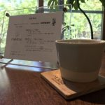 山口市 カフェ トピア|アサダカフェ 秋メニュー始めます