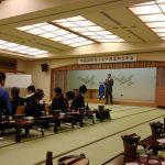 山口市湯田温泉「松政」さんにて 忘年会を開催しました